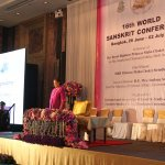 16th World Sanskrit Conference 2015