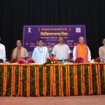17th Sanskrit Saptah 2019